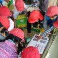 小学生の工場見学