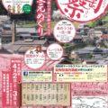 明日から毎春恒例の桜陶祭が始まります。