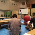 畳の研修へ行って来ました @奈良県吉野町