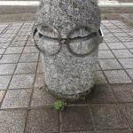 眼鏡といえば鯖江でしょ。 @福井県鯖江市