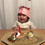 1歳の誕生日ケーキってどうしたらいいの?問題