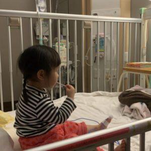 娘の入院と退院
