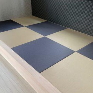 カラー畳表を使った縁無し畳