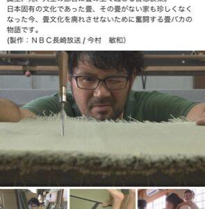 """<span class=""""title"""">新窓をあけて九州に出ちゃうんです</span>"""