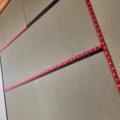 2種類の畳縁を使った施工例