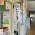 職業体験in波佐見町立南小学校